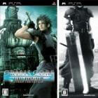 Crisis Core: Final Fantasy VII (PSP) review