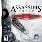 Nintendo DS: Assassins Creed: Altair's Chronicles