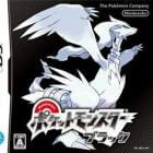 Pokémon Black en White